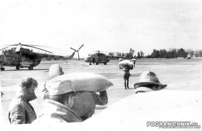 1989 Безвозмездка Московский (КСАПО)