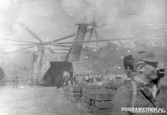 1989 апрель РА Хоун. Ст.л-т Сакулин (КСАПО)