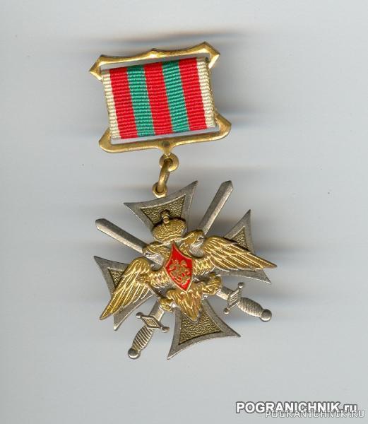 За службу на Кавказе