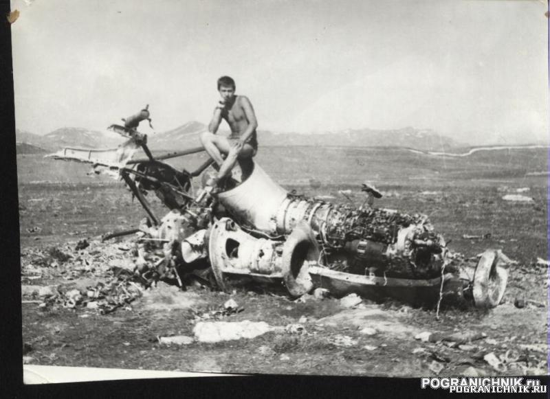Перевал Чашм-Дара.Куфабское ущл.лето1983г.ЕСАПО.