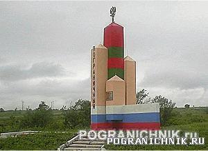 КТПО, пос. Пограничный Приморского края. Место дислокации Гр