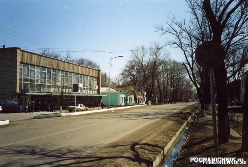 КТПО, пос. Пограничный, ул. Ленина