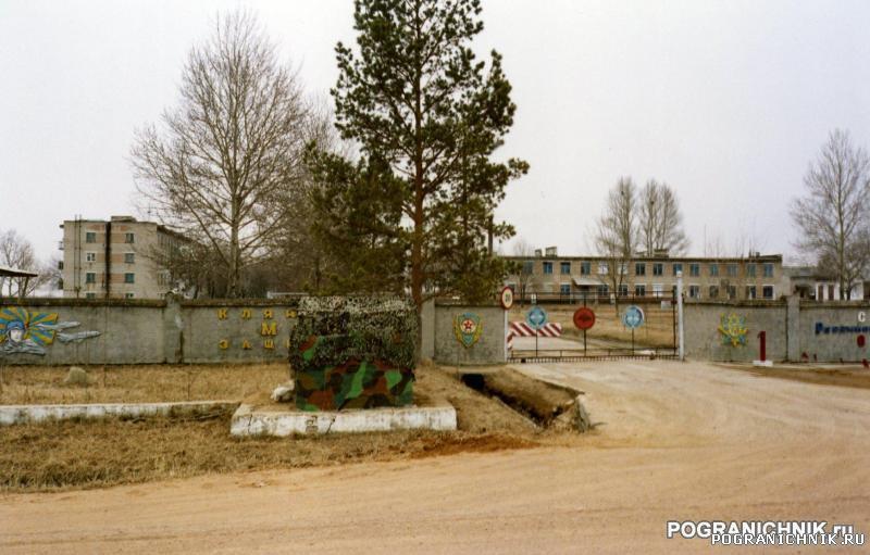 КТПО, Пограничный район. Лифанча
