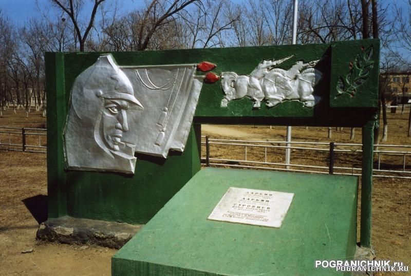 КТПО, пос. Пограничный. В парке Котельникова.
