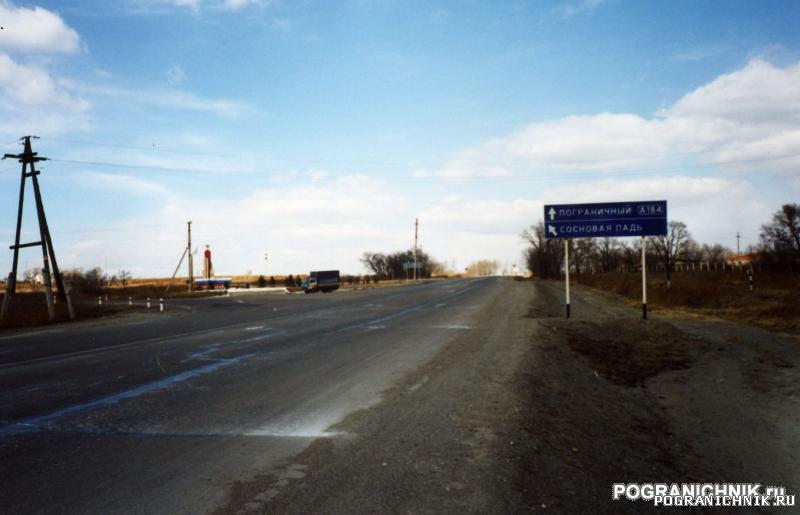 КТПО, въезд в пос. Пограничный