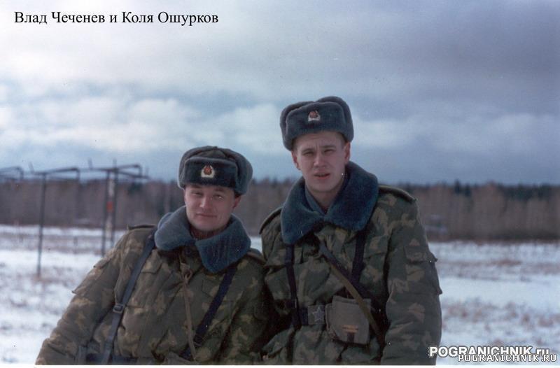Oshurkov_Chechenev.jpg