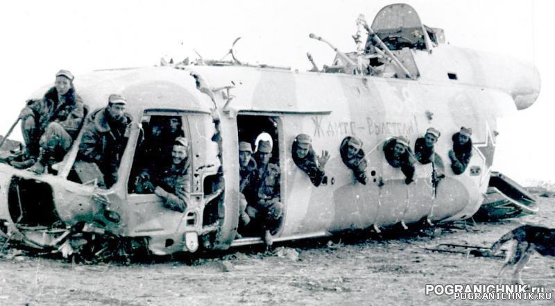 КСАПО (ДРА).Куфабское ущелье.Чашм-Дара ноябрь 1986