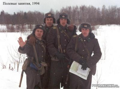 37 упогз на полевых 1994 год