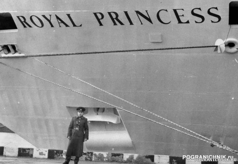У Royal Princess