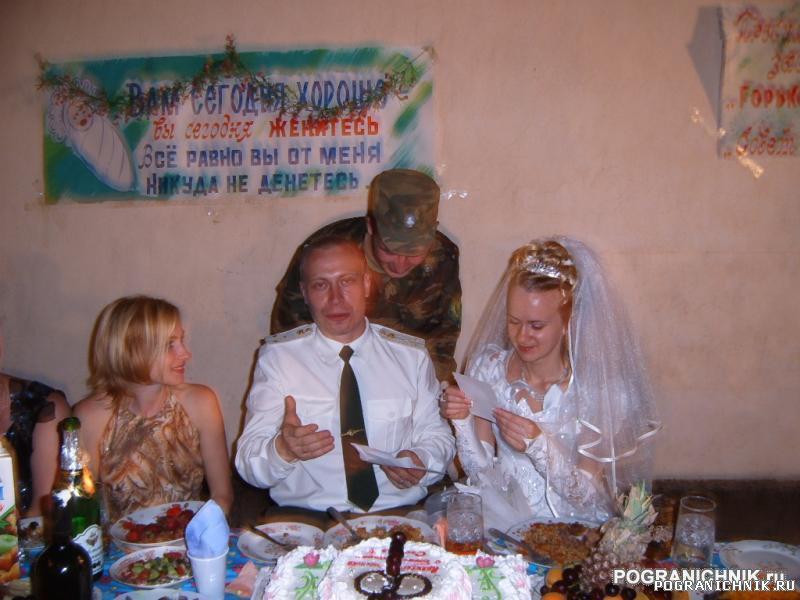 свадьба пянджского пого