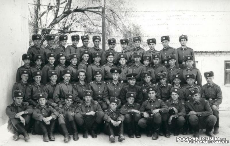 КСАПО. Бахарденский ПОГО. Призыв осень 1981 г.