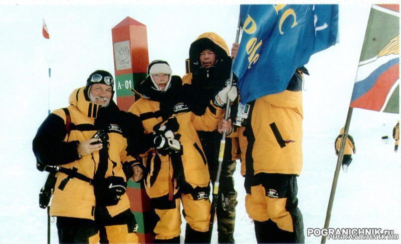 Пограничный столб на Северном полюсе
