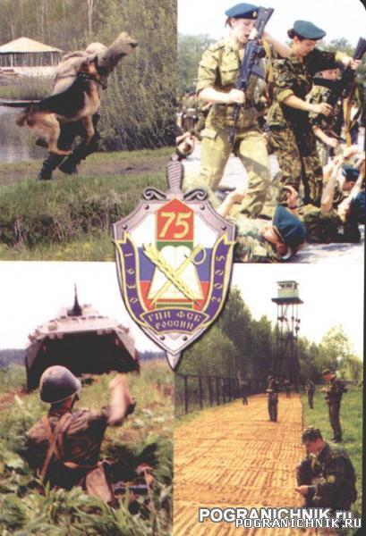 75 лет -3.jpg