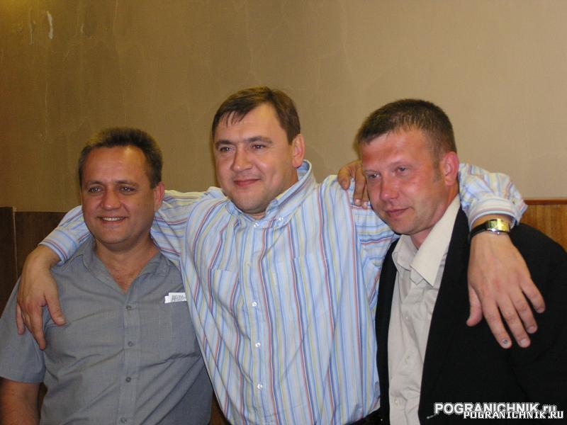 Стас, Буча и Помыта