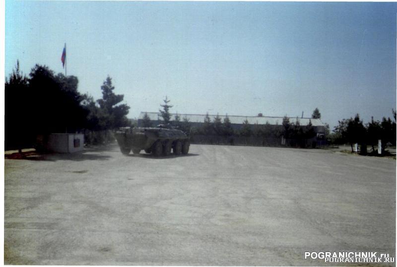"""УЦ """"Халкояр"""" май 2005"""