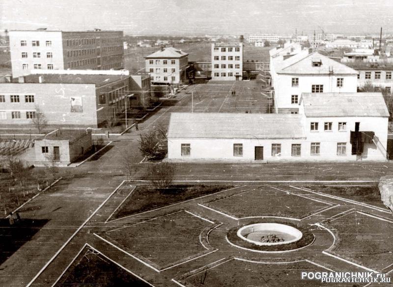 КВПО Уч-Арал 1975г.