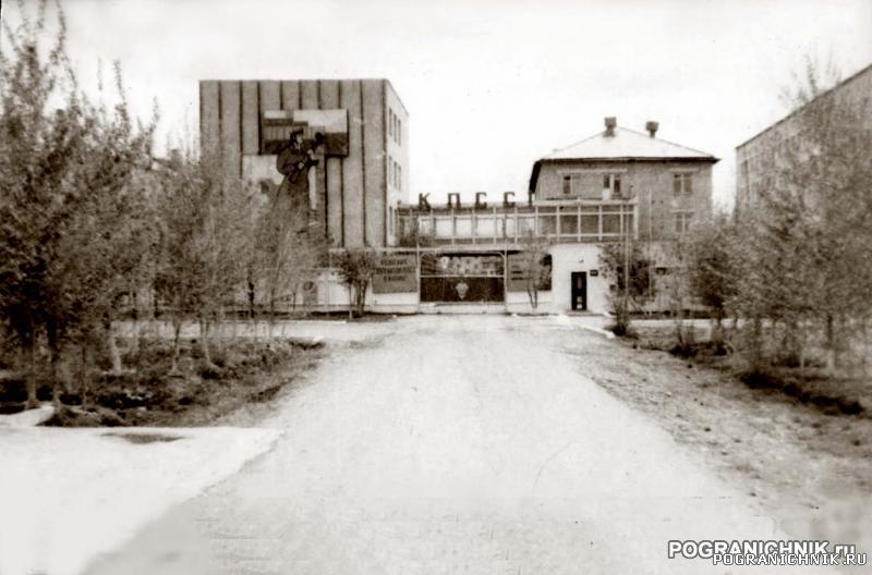 КВПО Уч-Арал 1975г.  Главные ворота