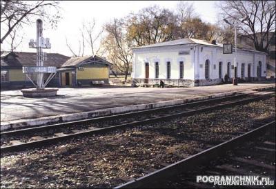 КТПО - Вокзал г.Дальнереченска.jpg