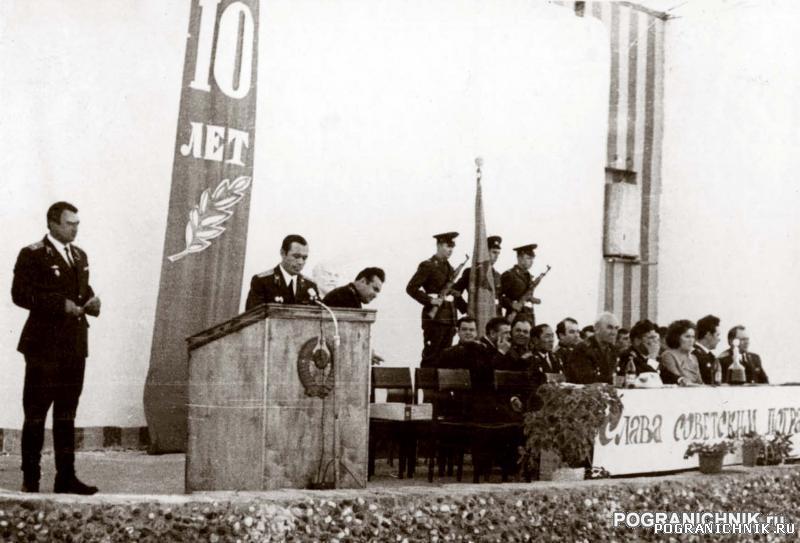 КВПО Уч-Арал 1975г. Юбилей  Крайний слева - командир отряда
