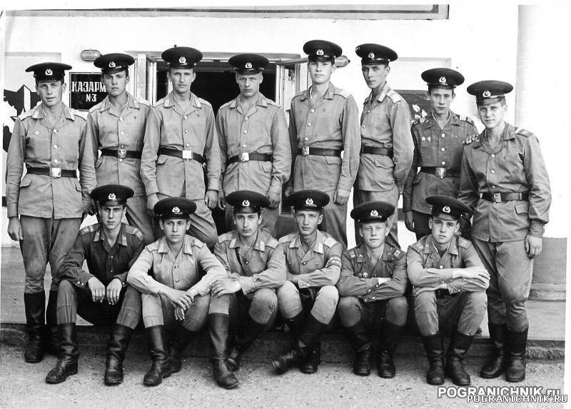 Сержанты УБПТБ Август 88