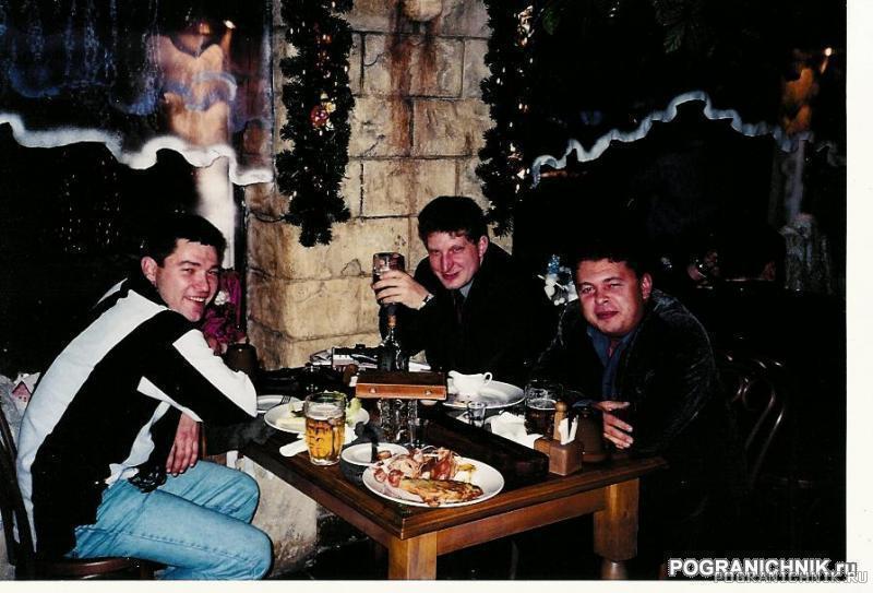 Вечер встречи дек 2001