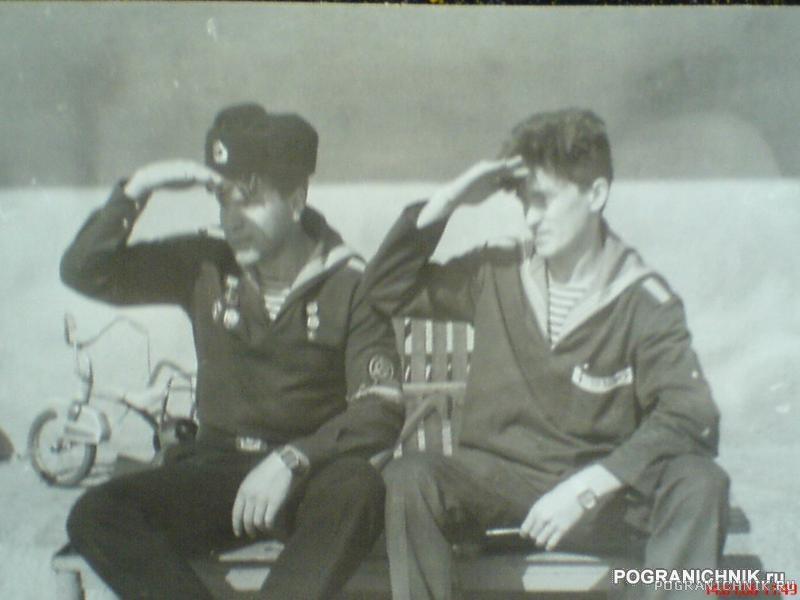 Годки(С.Карев и Яшка).JPG