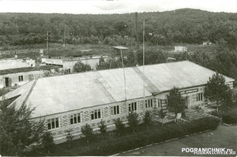 КДПО Бикинский отряд ПЗ Венюково 1986г.