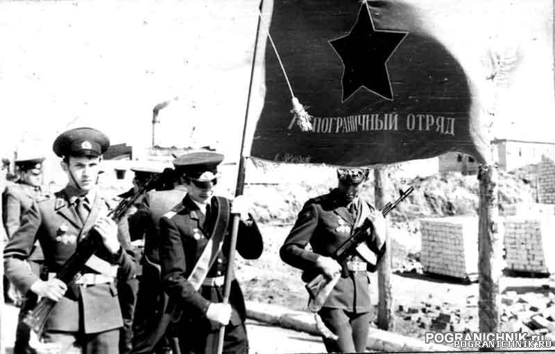 знамя 74 ПОГО