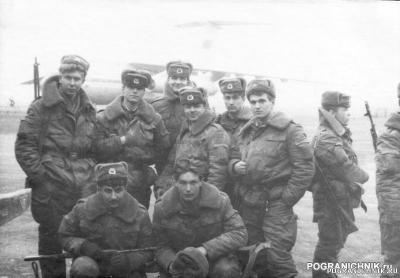 """Ереван 1990 -""""... и билет на самолет с серебристым крыл"""