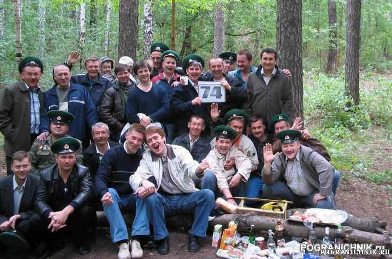 Екатеринбург-2005 28 мая
