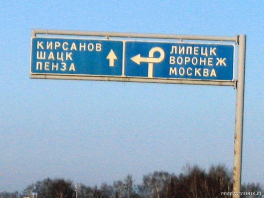 Автопробегом по бездорожью. Москва-Саратов