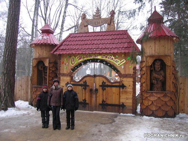 Вход в резиденцию белорусского Деда Мороза