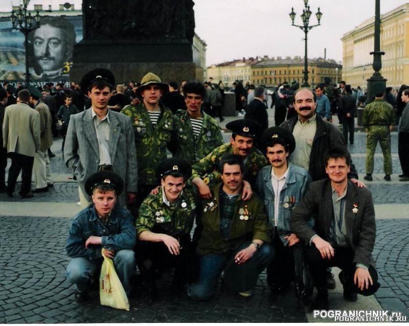 Cанкт-Петербург примерно 2002(3)