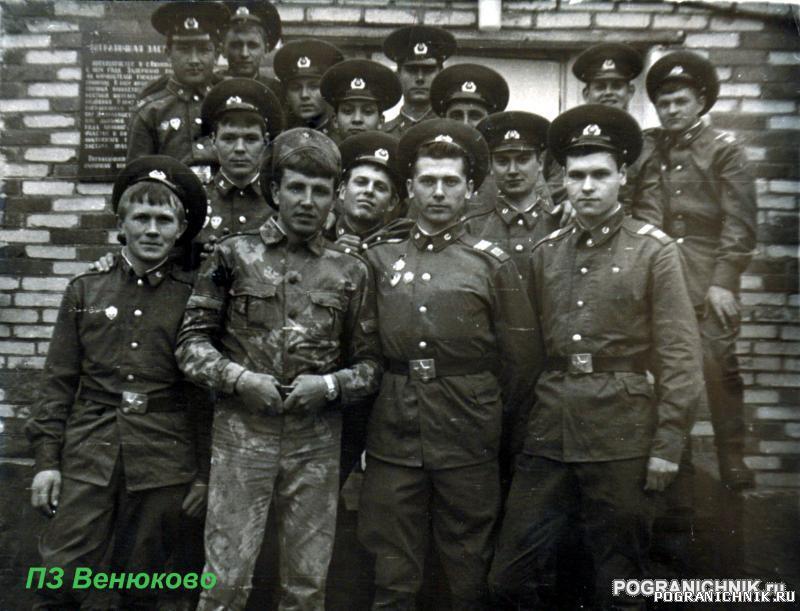 Бикинский ПО Застава Венюково 1986год