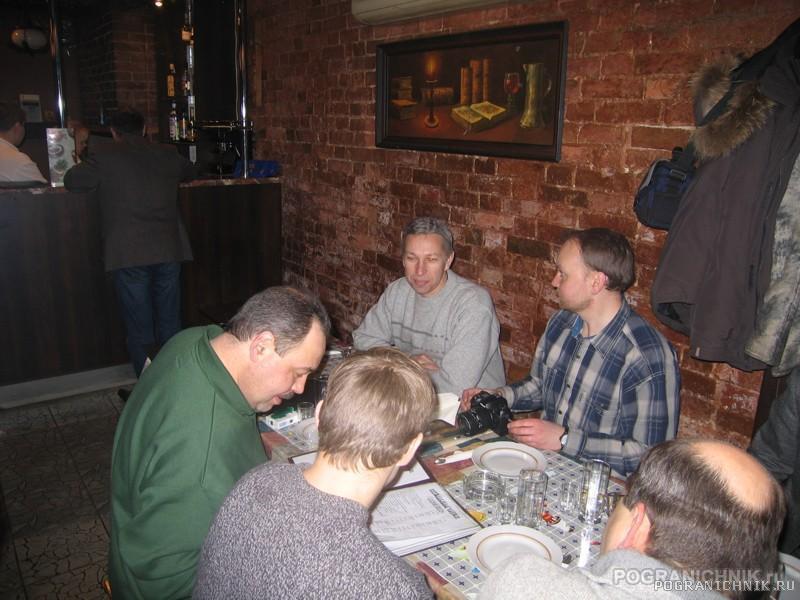 Пока шло изучение меню, Владко договаривался о Пограничном м