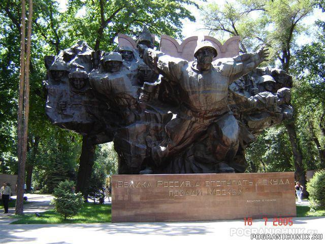 Парк 28Панфиловцев 2005г. Фото Оксаны (Козликиной)