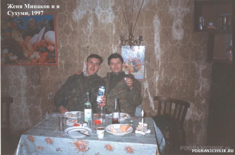 Минаков и Баландин Голицинцы
