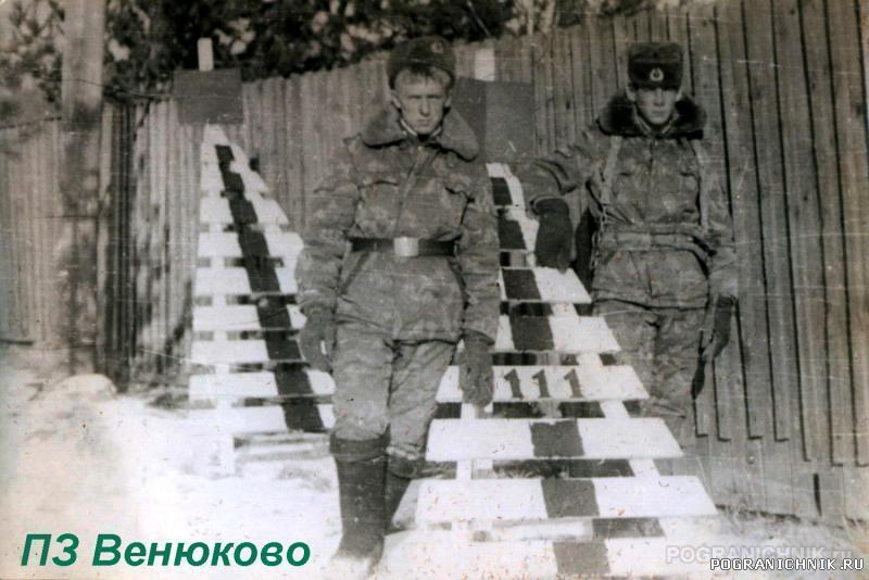 Бикинский ПО застава Венюково