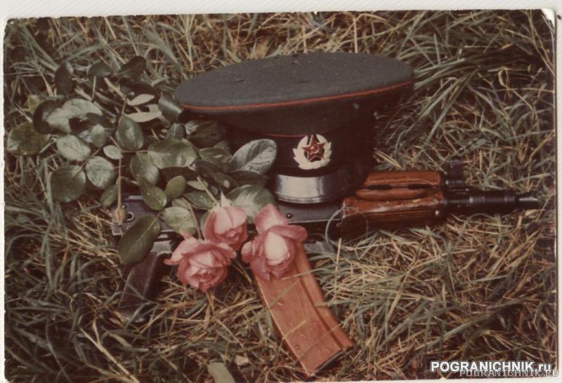 Алые розы и наша фуражка