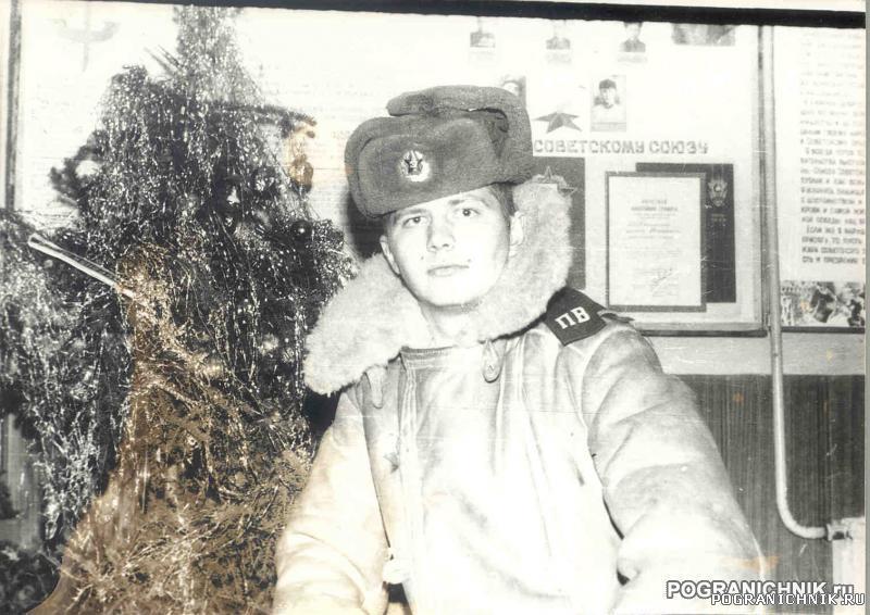КСЗПО, Никельский отряд, 23 ПЗ, Под елкой, 1987