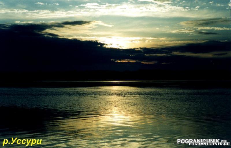 Бикинский ПО река Уссури