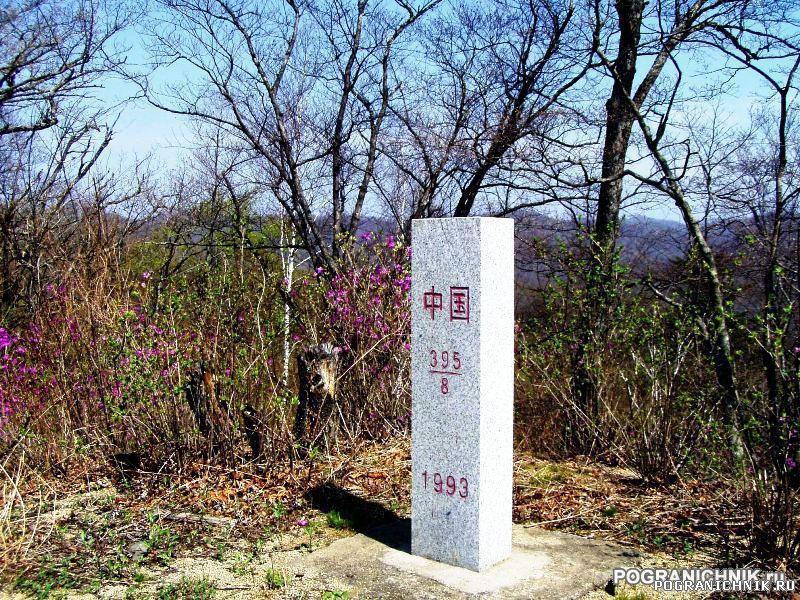 посьетский пого, знак КНР