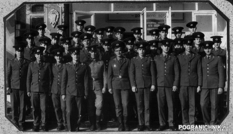 выписки, арташатский пограничный отряд фото списке