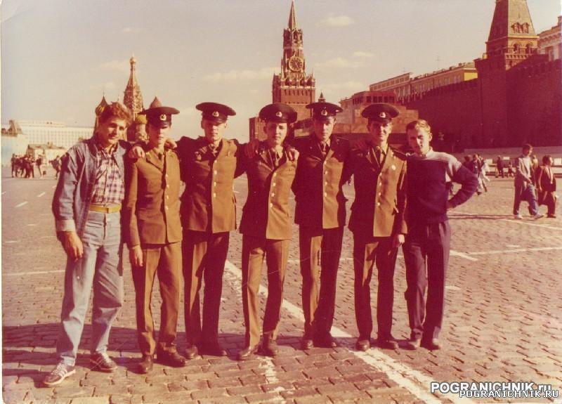 После отпуска. Встреча на московской земле.