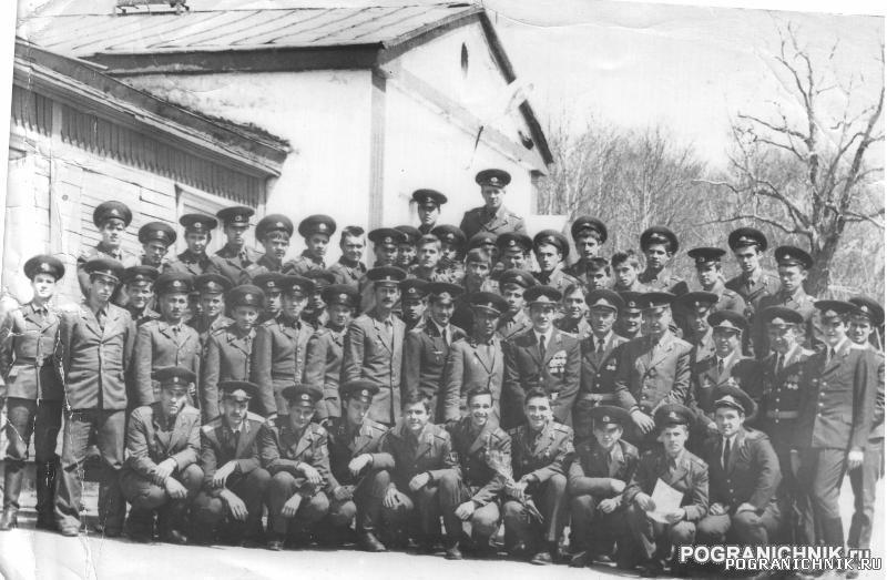 Отдельная рота связи КПО в/ч 9863