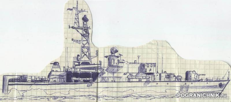 """ПСКР пр.1241-2 """"Молния-2"""""""