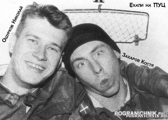 """37 упогз 3 дивизион """"Колхоз"""" 1990-1994"""