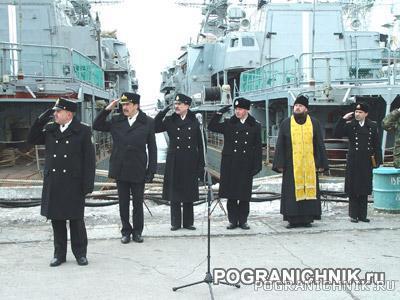 Моряки пограничники Камчатки