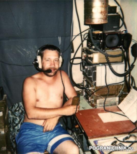 На работе. 1996г.
