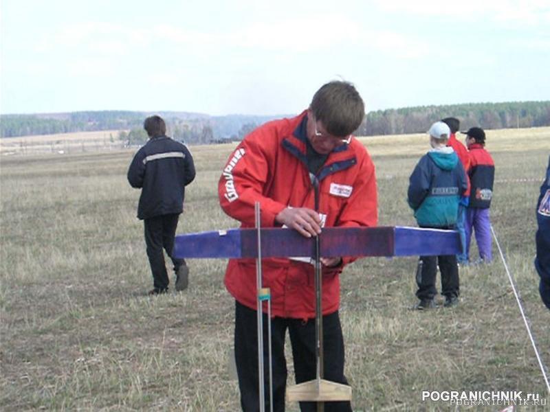 22 апреля Этапа кубка мира по ракетомоделизму в Мещерино.